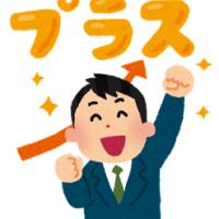 image_skill_up